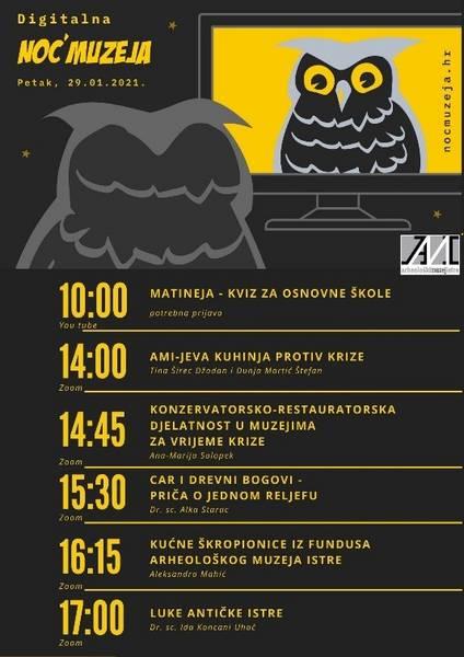 AMI – Program Noći muzeja 2021 (PRESS)
